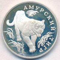 Oroszország 1993. 1R Ag Tigris T:1(PP) Russia 1993. 1 Ruble Ag Tiger C:UNC(PP) Krause Y#335
