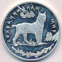 Oroszország 1995. 3R Ag Hiúz T:1(PP) Russia 1995. 3 Rubles Ag Lynx C:UNC(PP) Krause Y#474