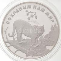 Oroszország 1996. 3R Ag Tigris T:PP Russia 1996. 3 Rubles Ag Tiger C:PP Krause Y#535