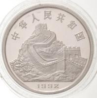 Kína 1992. 3Y Ag Ősi kínai érmék T:PP fo. China 1992. 3 Yuan Ag Ancien Chinese Coins C:PP spotted Krause KM#403