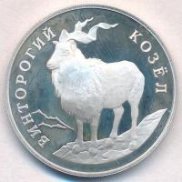 Oroszország 1993. 1R Ag Hegyikecske T:1(PP) Russia 1993. 1 Rouble Ag Mountain goat C:UNC(PP) Krause Y#337