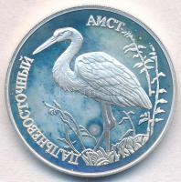 Oroszország 1995. 1R Ag Fehér gólya T:1(PP) Russia 1995. 1 Rouble Ag White Stork C:UNC(PP) Krause Y#446