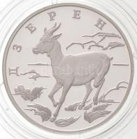 Oroszország 2006. 1R Ag Mongól gazella T:PP Russia 2006. 1 Rouble Ag Mongolian Gazelle C:PP Krause Y#981