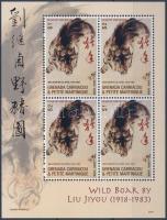 2007 Kínai újév kisív Mi 4317-4320