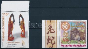 2006-2007 2 stamps, 2006-2007 2 klf önálló érték