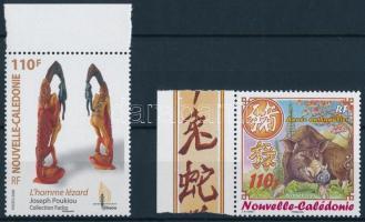 2006-2007 2 stamps 2006-2007 2 klf önálló érték