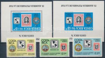 International stamp exhibition set + block set, Nemzetközi bélyegkiállítás sor + blokksor