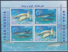 Animals of the Caspian Sea block, A Kaszpi-tenger állatai blokk