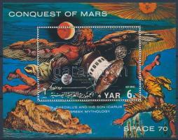 Space travel block, Űrutazás blokk