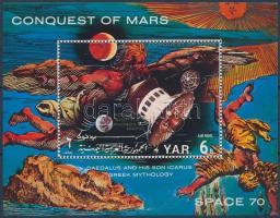 Space Traveling block, Űrutazás blokk