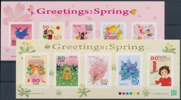 Greeting stamps, spring self-adhesive minisheet pair, Üdvözlőbélyegek, tavasz öntapadós kisívpár