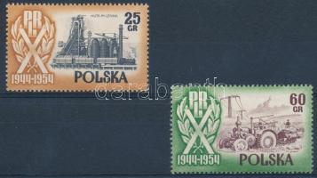10th anniversary of the Polish People's Republic set, 10 éves a Lengyel Népköztársaság sor