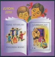 Europa CEPT: Children's books, Europa CEPT: Gyermekkönyvek