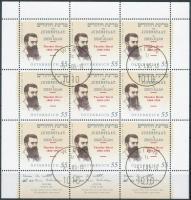 Herzl Tivadar minisheet, Herzl Tivadar kisív
