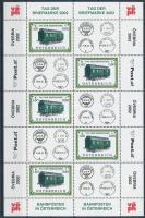 Bélyegnap; Mozdony kisív, Stamp Day; Locomotive mini sheet