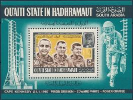 Astronauts block, Asztronauták blokk