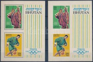 1964 Nyári Olimpia; Tokió blokksor Mi 1 B + C