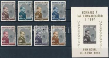 Dag Hammarskjöld set + imperforated block, Dag Hammarskjöld sor + vágott blokk
