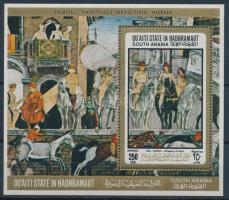 Horse Paintings block Lovas festmények blokk