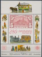 International stamp exhibition block Nemzetközi bélyegkiállítás blokk