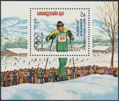 Sarajevo Olympics block, Szarajevói olimpia blokk