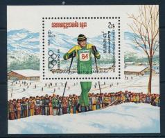 Sarajevo Winter Olympics block Szarajevói téli olimpia blokk