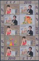 Europa CEPT: Junior Eurovision Song Contest, Youth Chess World Cup mini sheet with 8 stamps and 2 coupons, Europa CEPT: Ifjúsági Eurovíziós Dalfesztivál, Ifjúsági sakk VB 8 bélyeget és 2 szelvényt tartalmazó kísív
