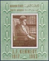 J. F. Kennedy block, J. F. Kennedy blokk
