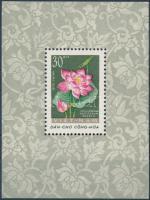 1962 Virágok blokk Mi 7
