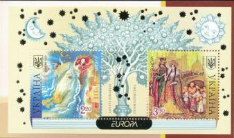 Europa CEPT Children book stamp-booklet Europa CEPT Gyermekkönyvek bélyegfüzet