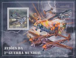 World War II. fighter plane block, A II. Világháború vadászrepülői blokk