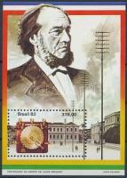 Louis Breguet block Louis Breguet halálának 100. évfordulója blokk