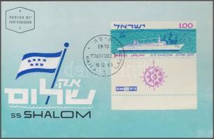 Shalom cruise stamp with tab on CM, Shalom hajó tabos bélyeg CM-en