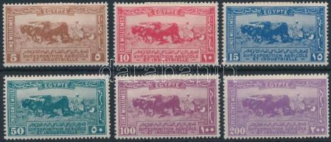 1926 Mezőgazdasági kiállítás sor Mi 97-102