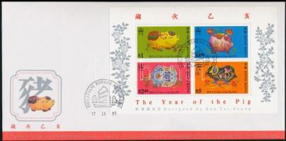 Chinese New Year: Year of the Pig set + block on 2 FDCs, A Disznó Éve sor + blokk 2 FDC-n