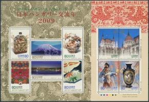 Diplomatic relations, Hungary mini sheet, Diplomáciai kapcsolatok, Magyarország kisív
