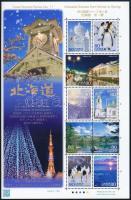Tourism, attractions, Hokkaido in winter and spring mini sheet, Turizmus, látnivalók, Hokkaido télen és tavasszal kisív