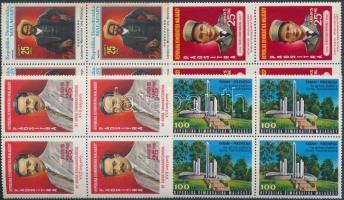 National heroes set in blocks of 4, Nemzeti hősök sor négyestömbökben