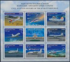 History of the flight mini sheet, A repülés története kisív