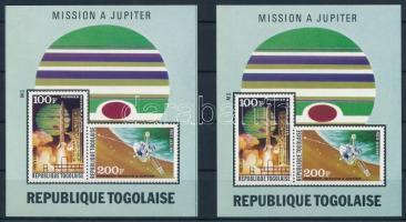 The exploration of Jupiter perforated and imperforated block pair, Jupiter kutatása fogazott és vágott blokk pár