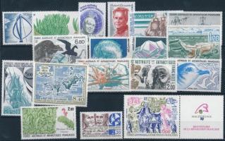 1988-1989 18 stamps, 1988-1989 18 klf bélyeg, csaknem a teljes két évfolyam kiadásai