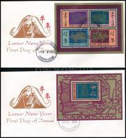 Chinese New Year (Year of buffalo) mini sheet + block on 4 FDCs, Kínai Újév: Bivaly Éve kisív  + blokk  2 db FDC-n