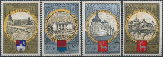 Summer Olympics 1980, Moscow set, Nyári Olimpia 1980, Moszkva sor
