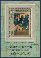 Toulouse-Lautrec paintings block, Toulouse-Lautrec festmények blokk