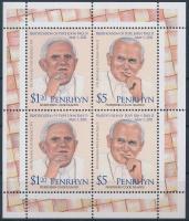 Pope John Paul II. mini sheet, II. János Pál pápa boldoggá avatása kisív