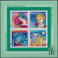 2005 Nemzetközi gyermeknap blokk Mi 163