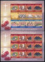 2011 Karácsony kisív Mi 664-667 + blokk Mi 101