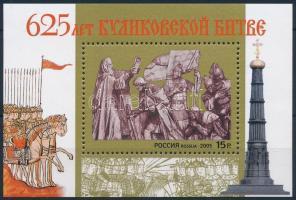 Battle of Kulikowo Pole block Kulikowo Pole-i csata blokk