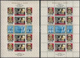 Space research; Gemini 5 perforated and imperforated block, Űrkutatás; Gemini 5 fogazott és vágott blokk