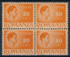"Mi 948 block of 4, on 1 stamp instead of ""LEI"" is ,,LE"", Mi 948 négyestömb, 1 bélyegen ,,LEI"" helyett ,,LE"""